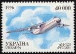 AN-124 RUSLAN (3)
