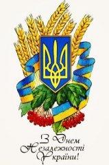 Dzien_Niepodleglosci_Ukrainy
