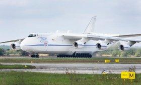 Antonov An-225 (10)