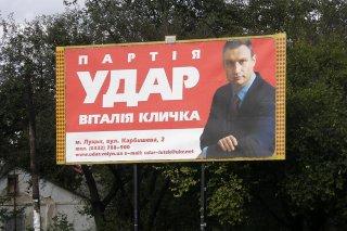 Kliczko_Vitalij_partia