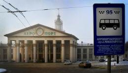 Lwow-lotnisko-2