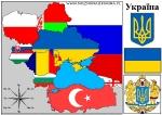 ukraine-ukraina