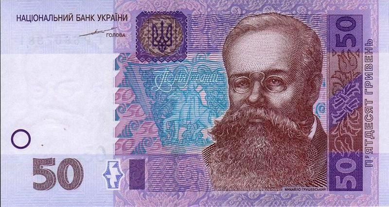 HRYWNA UKRAIŃSKA   NieznanaUkraina.pl Оливковая Ветвь Вектор