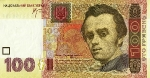 banknot-100_hryvnia_2005_b