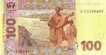 banknot-100_hryvnia_2005_f