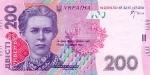 banknot-200_07_0