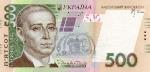 banknot-500-Hryvnia-Skovoroda-front