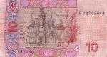 banknot-800px-10-Hryvnia-2005-back