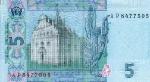banknot-800px-5-Hryvnia-2004-back
