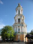 Pechersk Lavra 3