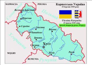 UKRAINA KARPACKA