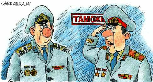 generaly-celnicy-ukraina